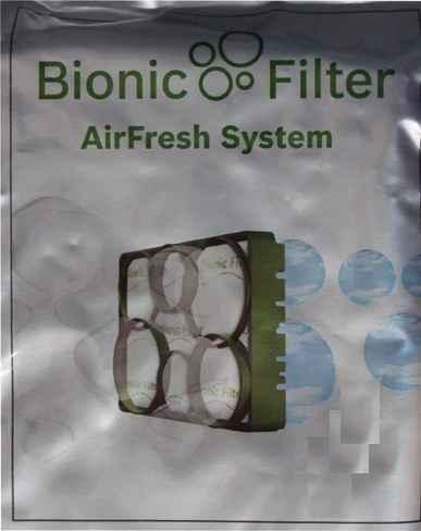 Porszívó alkatrész, Motorszűrő BIONIC Filter, Bosch BSGL, BSGL32125 porszívókhoz ew03944